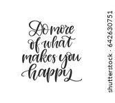 vector hand drawn motivational... | Shutterstock .eps vector #642630751