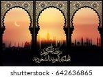 illustration of ramadan kareem... | Shutterstock .eps vector #642636865