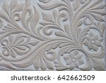 marble stone  texture | Shutterstock . vector #642662509