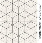 vector seamless pattern. modern ... | Shutterstock .eps vector #642673267
