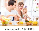 family breakfast | Shutterstock . vector #64270120