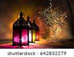 ramadan kareem greeting  ... | Shutterstock . vector #642832279