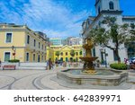 macau  china  may 11  2017  an... | Shutterstock . vector #642839971