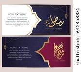 ramadan kareem design... | Shutterstock .eps vector #642858835