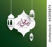 ramadan kareem design... | Shutterstock .eps vector #642858874