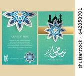 ramadan kareem design... | Shutterstock .eps vector #642858901