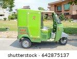 Small photo of Auto Rickshaw in Pakistan, Lahore, Pakistan on 12th May 2017