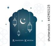 arabic door with view of the... | Shutterstock .eps vector #642902125