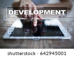 development concept on virtual... | Shutterstock . vector #642945001