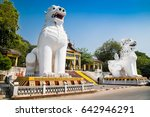 su taung pyi pagoda on top of... | Shutterstock . vector #642946291