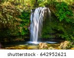 corbett waterfall at corbett... | Shutterstock . vector #642952621