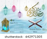 draft design print ads and... | Shutterstock .eps vector #642971305