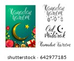 set of template vector greeting ... | Shutterstock .eps vector #642977185