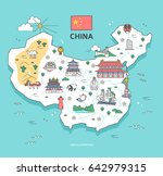 china travel landmark collection | Shutterstock .eps vector #642979315