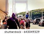 the refugees migrate to europe. ... | Shutterstock . vector #643049329