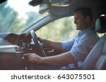 side view of smiling man... | Shutterstock . vector #643075501