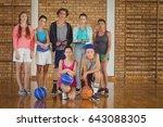 portrait of high school kids... | Shutterstock . vector #643088305
