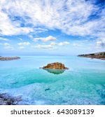 view of dead sea coastline at... | Shutterstock . vector #643089139
