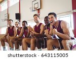 excited basketball player... | Shutterstock . vector #643115005