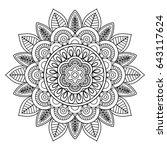 ethnic boho doodle floral... | Shutterstock . vector #643117624