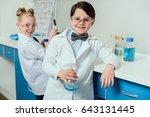 schoolchildren with science lab ...   Shutterstock . vector #643131445