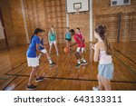 determined high school kids... | Shutterstock . vector #643133311