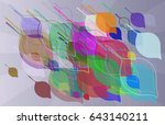 fall idea icon | Shutterstock .eps vector #643140211