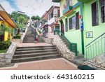 guayaquil  ecuador  february  ... | Shutterstock . vector #643160215