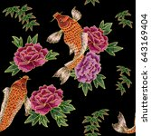 embroidery with traditional... | Shutterstock .eps vector #643169404