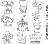 doodle element object circus... | Shutterstock .eps vector #643175089