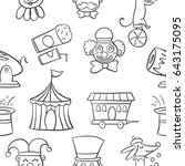 hand draw object circus of... | Shutterstock .eps vector #643175095