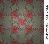 trendy seamless floral pattern. ... | Shutterstock .eps vector #643177837