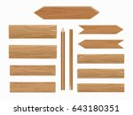 wooden planks isolated on... | Shutterstock . vector #643180351
