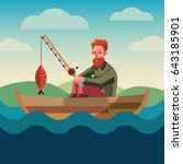fishing conceptual vector... | Shutterstock .eps vector #643185901