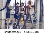group of athletic young people... | Shutterstock . vector #643188181