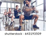 group of athletic young people... | Shutterstock . vector #643193509