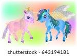 fairy pegasus and  beautiful... | Shutterstock .eps vector #643194181