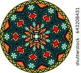 beautiful  pattern for design... | Shutterstock .eps vector #643208431