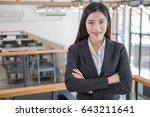 a business woman working on the ... | Shutterstock . vector #643211641