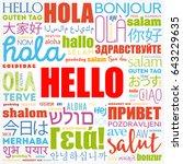 hello word cloud in different... | Shutterstock .eps vector #643229635