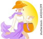 summer shopping | Shutterstock .eps vector #643241299