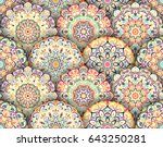intricate floral pattern.... | Shutterstock .eps vector #643250281