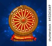 vector wooden fortune wheel...