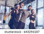 side view of group of sportive... | Shutterstock . vector #643296187