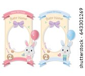 baby photo frame little rabit... | Shutterstock .eps vector #643301269