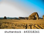 elephant rock   al ula  saudi... | Shutterstock . vector #643318261