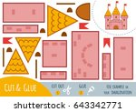 education paper game for... | Shutterstock .eps vector #643342771