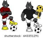 soccer futbol strong dog... | Shutterstock .eps vector #643351291