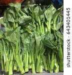 Small photo of Chinese kailan green veggetable