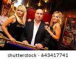 odessa  ukraine september 23 ... | Shutterstock . vector #643417741